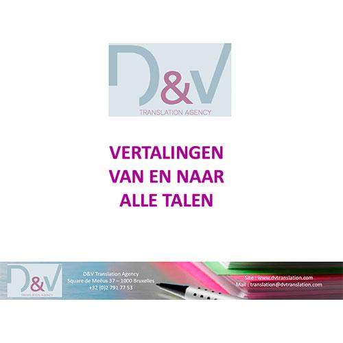 D&V Translation Agency